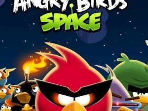 Angry Birds Space 可以下載了!iPhone/iPad/Android/PC/Mac 同步登場!