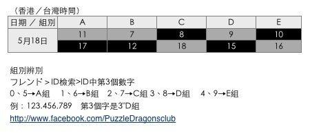 20130518-093815.jpg