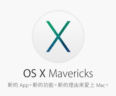 osx-mavericks-0