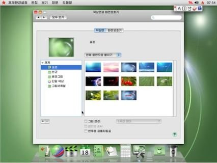 red_star_linux_2