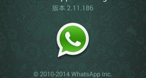 WHATSAPP 2.11.186