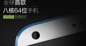 HTC One 64 bit