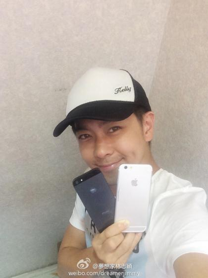 Jimmy Lin iPhone (2)