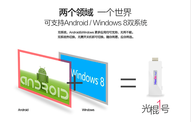 the-smallest-pc-funding-100k-yuan_04