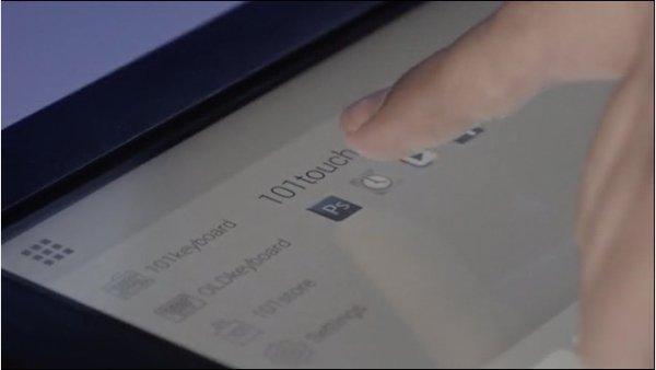 ▲左上角是轉換鍵盤介面。
