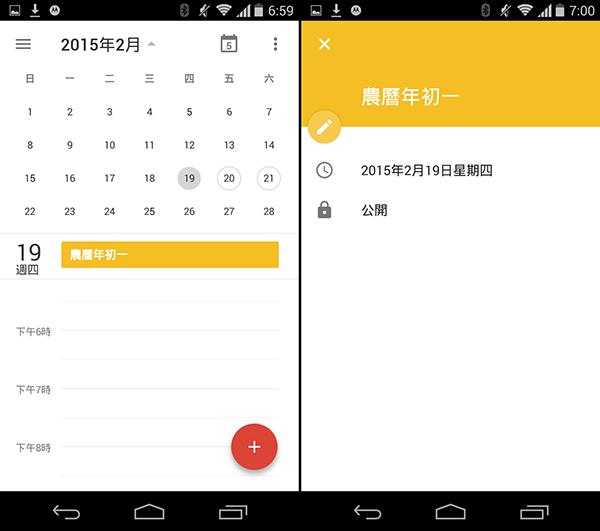 2015-ios-public-holiday-calendar-hk_10