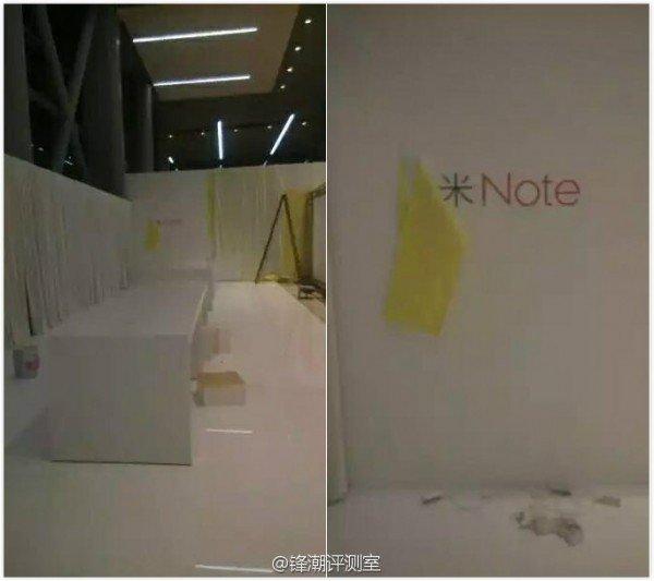 XiaoMi 5 real name mi note_01