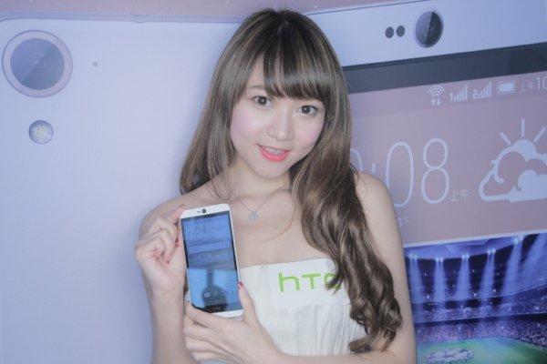 HTC Desire 826 Dual SIM - 01