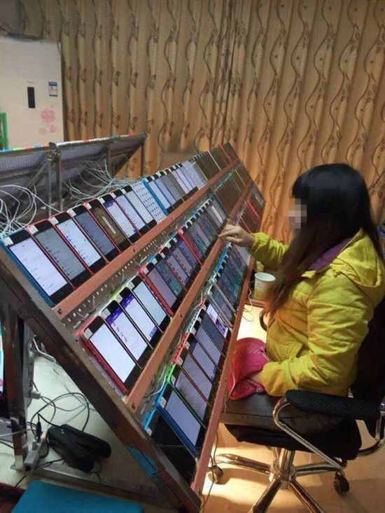 [Image: apple-store-ranking-up-factory-in-china_00.jpg]