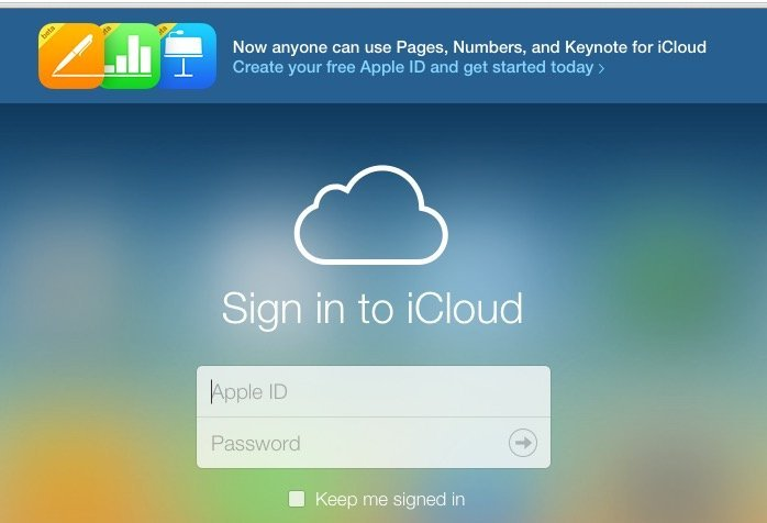 how to change mobile number in icloud