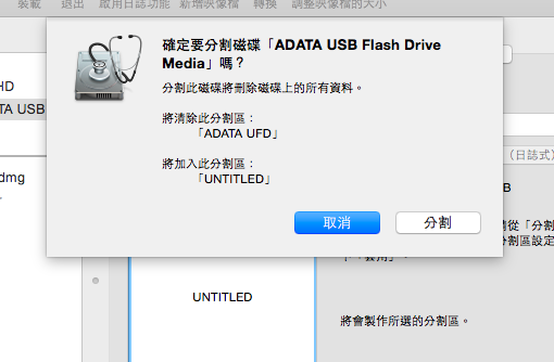 osx-10-10-usb-install-disk-in-terminal_03