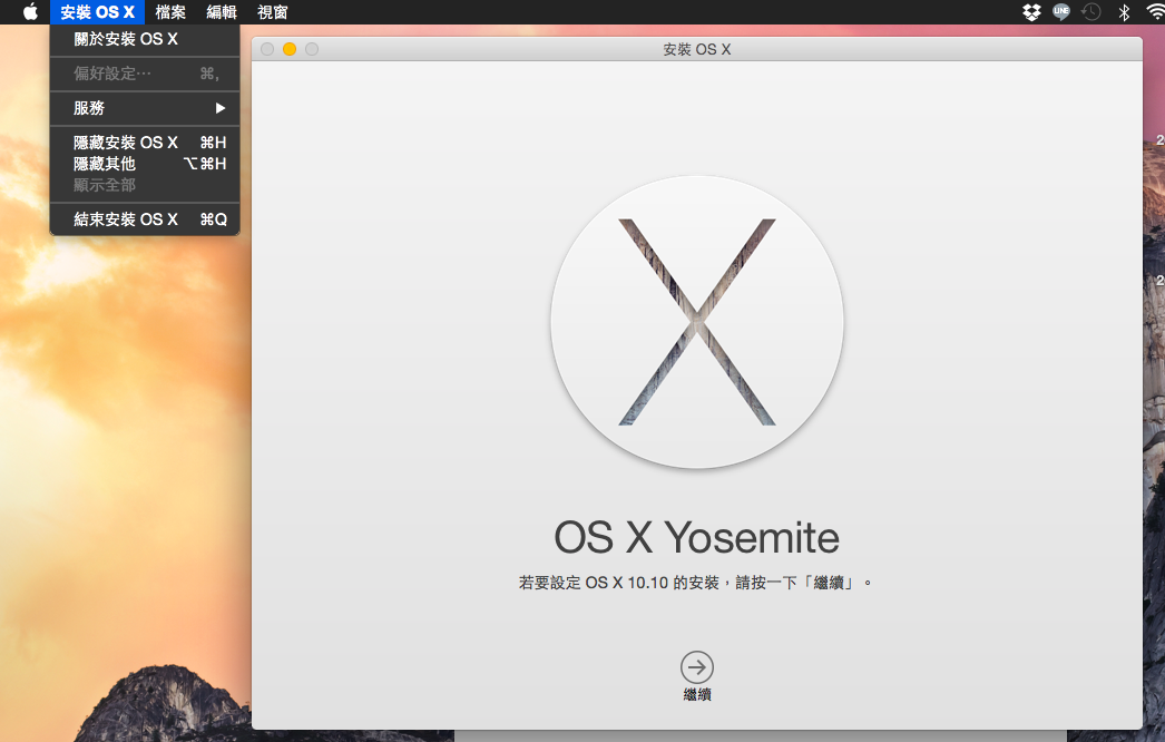osx-10-10-usb-install-disk-in-terminal_05