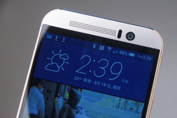 HTC One M9 - 11