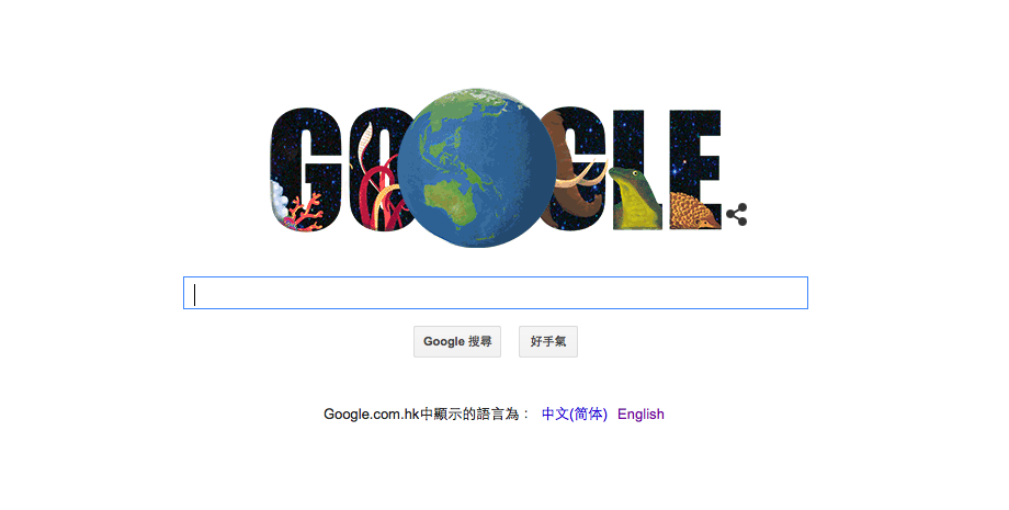 google-doodles-earth-day_00