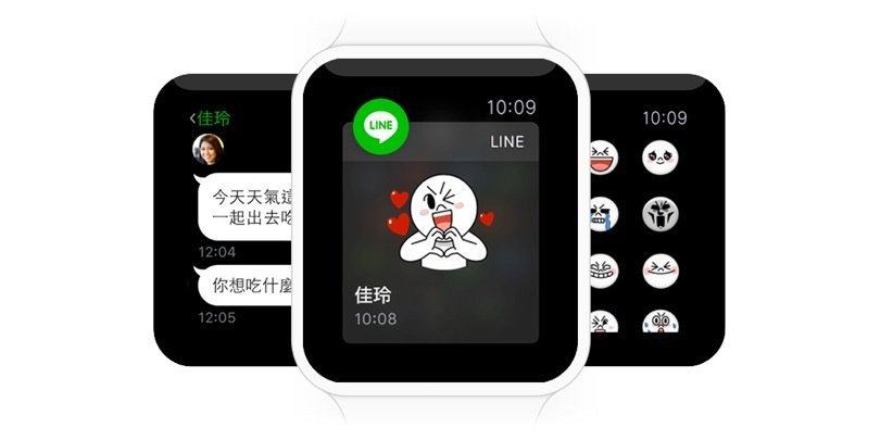 line apple watch new mobilelife. Black Bedroom Furniture Sets. Home Design Ideas