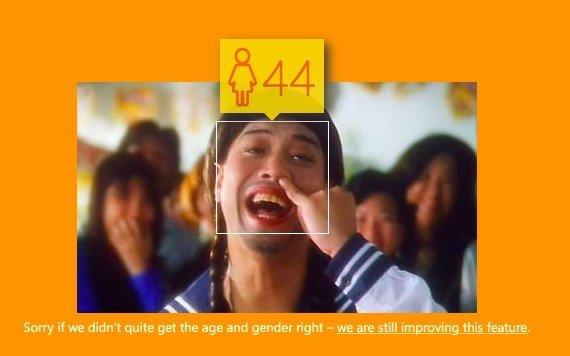 如花(李健仁) 44歲/女 (實際53歲/男)