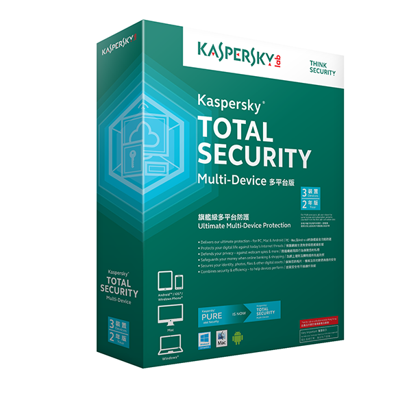 kaspersky-total-security-late-may_02a