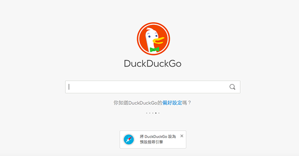 duckduckgo-6-times-search-in-osx_01