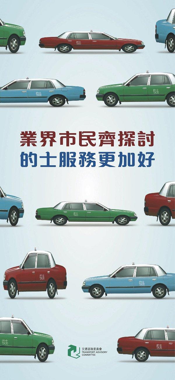 Uber_09a