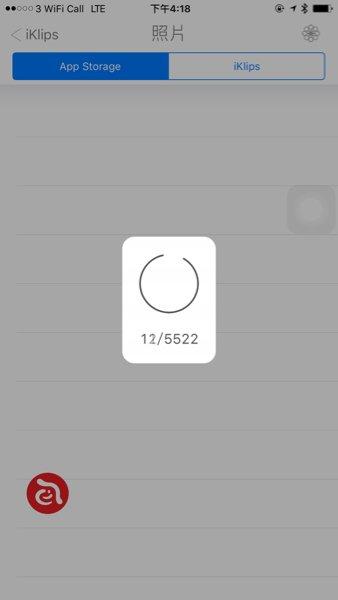 ▲點選相簿備份,即可為iPhone 內的相片及影片進行備份