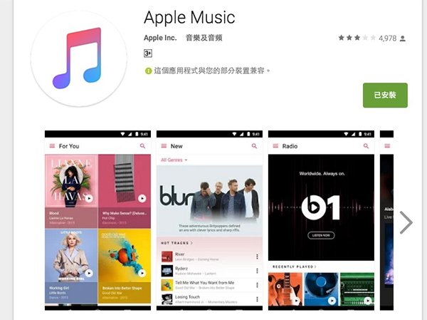 apple-music-android-beta-00
