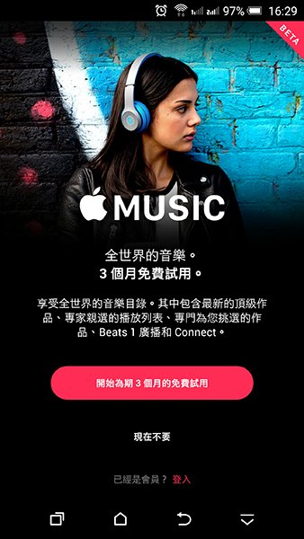 apple-music-android-beta-01