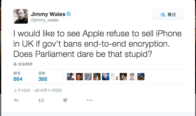 jimmy-wales-told-apple-should-leave-uk-under-the-new-law_01