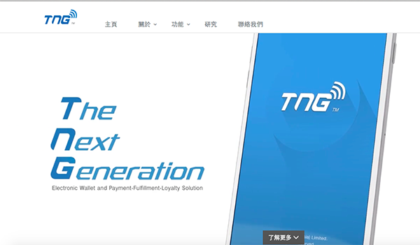 tng-wallet-has-no-right-to-pay-electric-and-gas-fee_06a