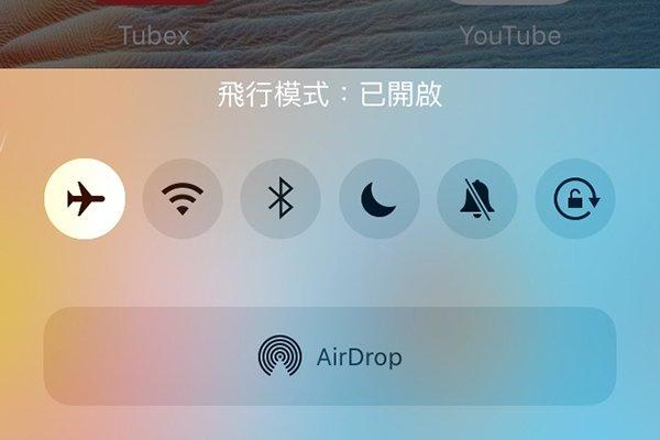 airdrop-dignaostic-3b.jpg