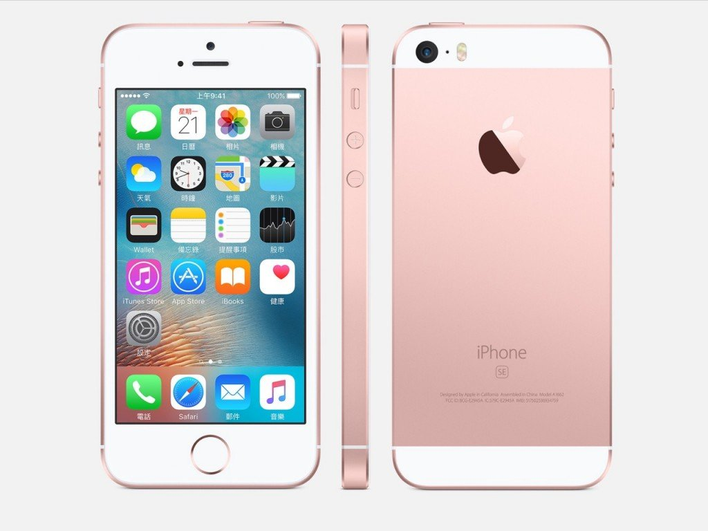 cost of iphone 5 iphone se 懶人包 6 大重點全解構 13890