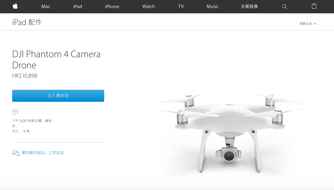 dji-will-share-data-to-chinese-government_02