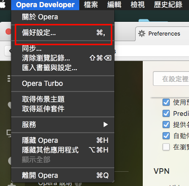 opera-vpn_01
