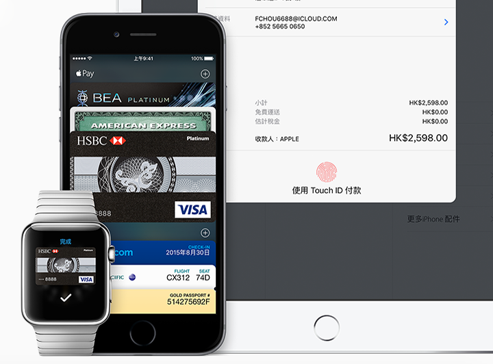 gadgetlo-20160620-apple-pay_03