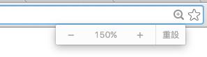 20-google-chrome-shortcut-hotkey_16