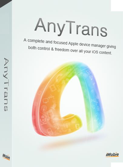【快搶】原價 US$39.99《 AnyTrans 》iOS 檔案管理工具軟體限免!