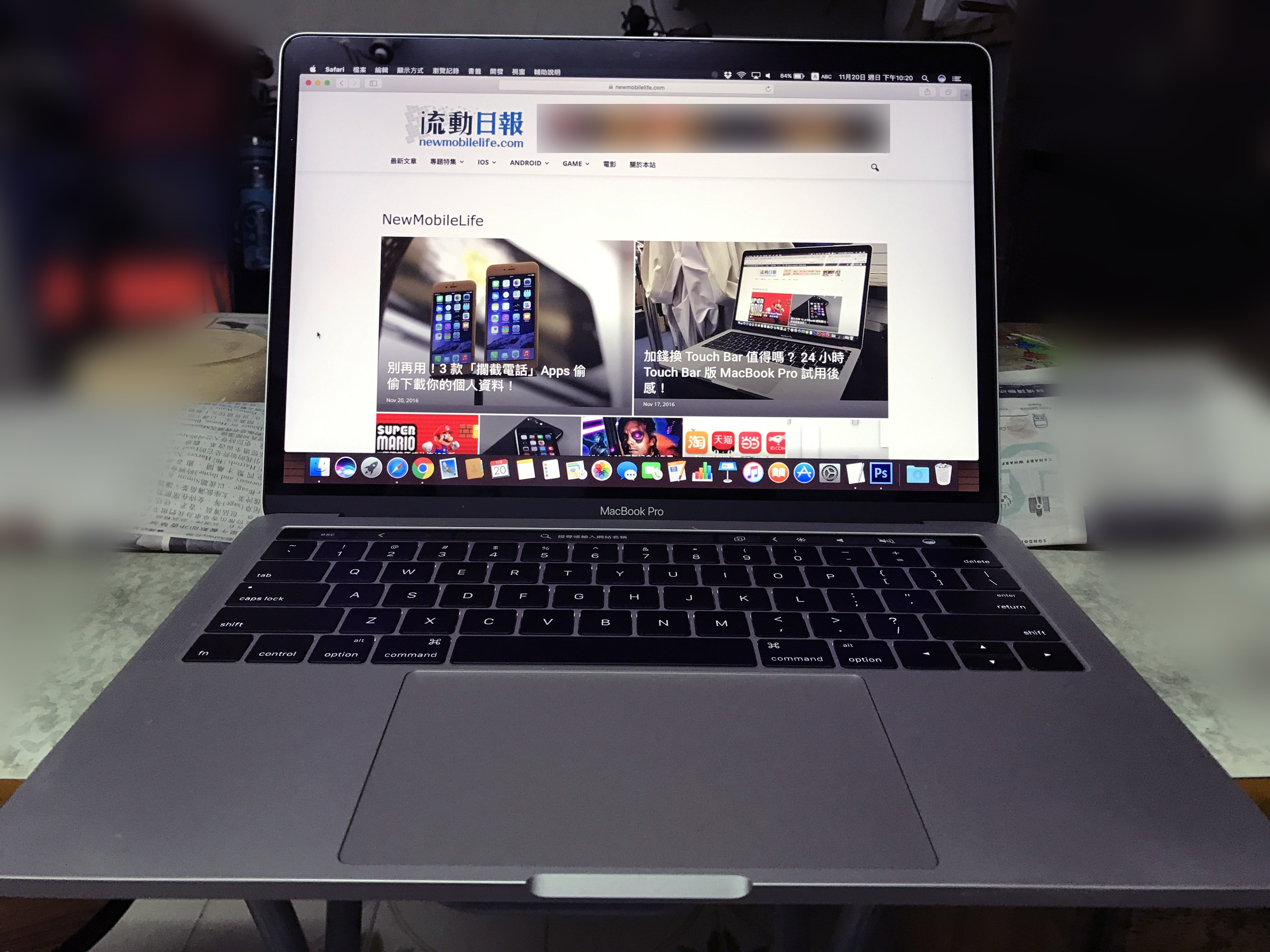 13-in-macbook-pro-with-touch-bar-late-2016-benchmark-test_08