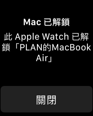apple-watch-unlock-macbook_10