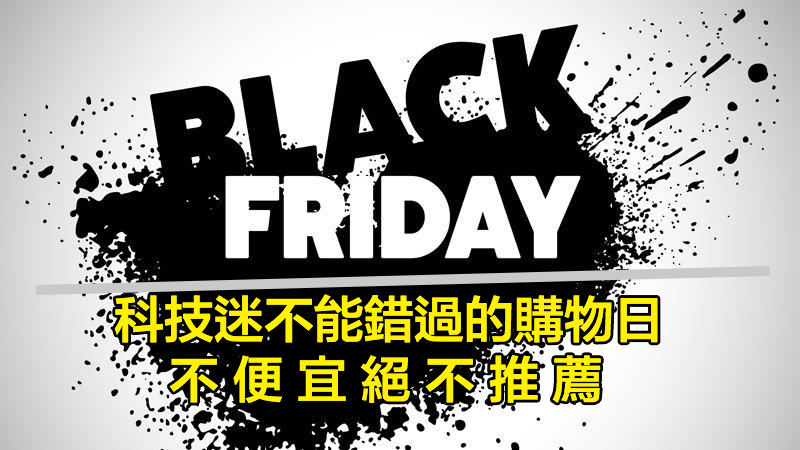 Black friday new mobilelife - Black friday mobel ...