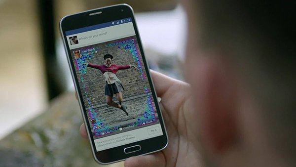 Facebook ar facebook camera new for Facebook camera